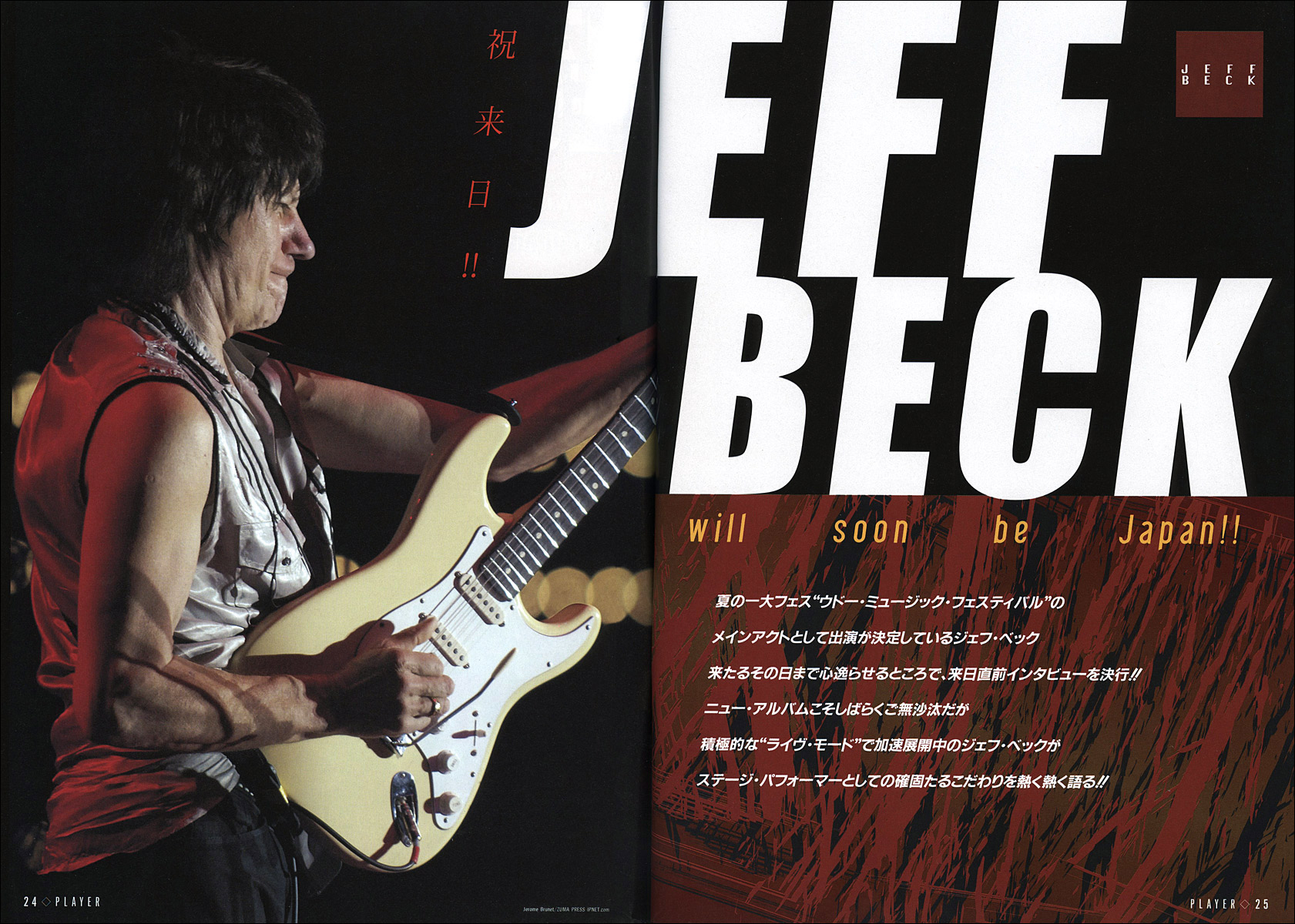 Jeff_Beck_Player_magazine_2006